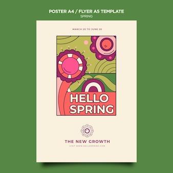 Modèle d'affiche de fête de printemps