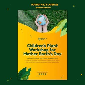 Modèle d'affiche de la fête de la terre mère