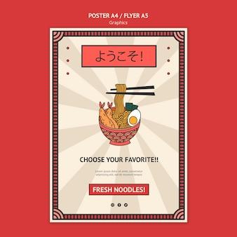 Modèle d'affiche de graphiques alimentaires