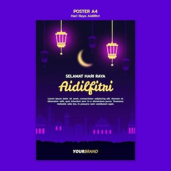 Modèle d'affiche hari raya aidilfitri avec lune et lanternes
