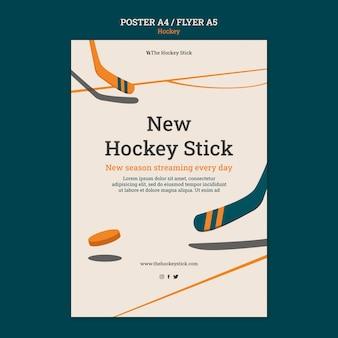 Modèle d'affiche de hockey