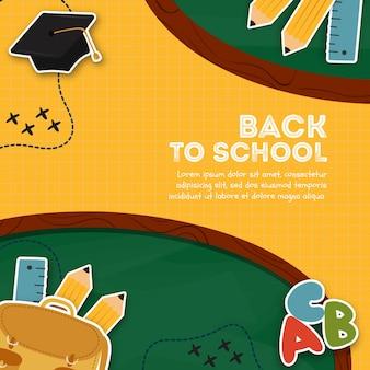 Modèle d'affiche jaune de retour à l'école