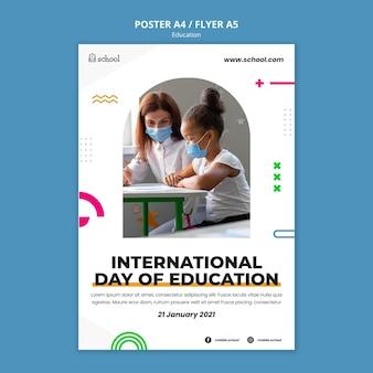 Modèle d'affiche de la journée de l'éducation