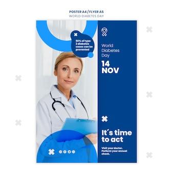 Modèle d'affiche de la journée mondiale du diabète