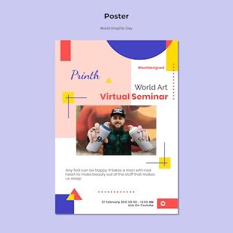Modèle D'affiche De La Journée Mondiale Du Graphisme Psd gratuit