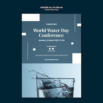 Modèle d'affiche de la journée mondiale de l'eau