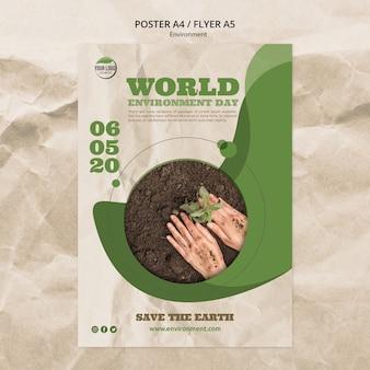 Modèle d'affiche de la journée mondiale de l'environnement avec les mains et les plantes