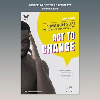 Modèle d'affiche de la journée zéro discrimination