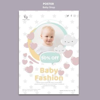 Modèle d'affiche de magasin de bébé
