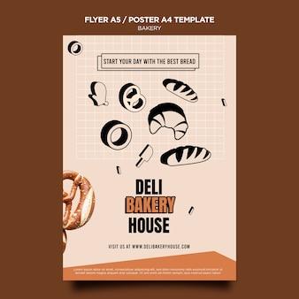 Modèle d'affiche de maison de boulangerie de charcuterie