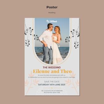Modèle d'affiche de mariage élégant