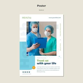 Modèle d'affiche médicale