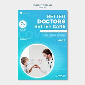 Modèle d'affiche de meilleurs soins