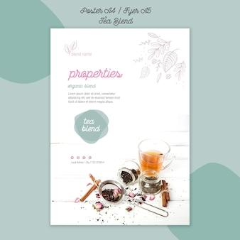 Modèle d'affiche de mélange de thé