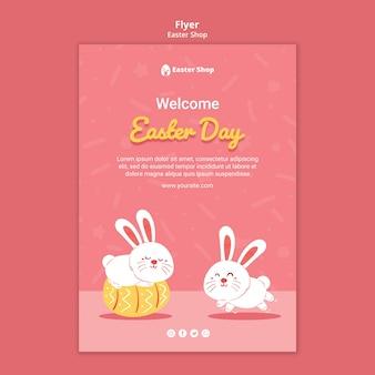 Modèle d'affiche mignon jour de pâques