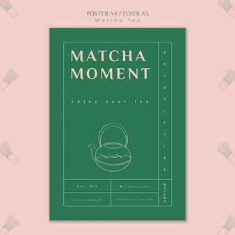 Modèle d'affiche moment thé matcha