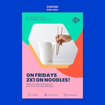 Modèle d'affiche de nouilles aux couleurs vives