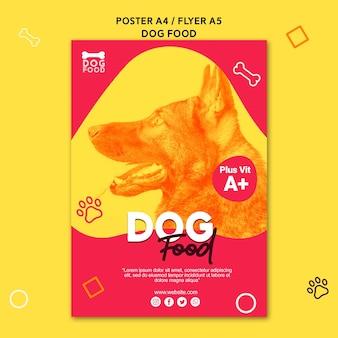 Modèle d'affiche de nourriture de chien de berger allemand