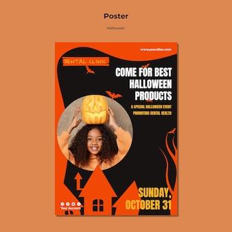 Modèle d'affiche de nourriture d'halloween