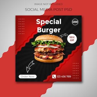 Modèle d'affiche de nourriture pour les médias sociaux