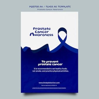 Modèle d'affiche de novembre bleu