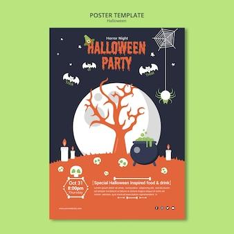 Modèle d'affiche nuit fête halloween pleine lune