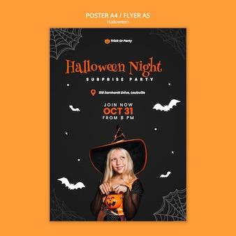Modèle d'affiche de nuit d'halloween