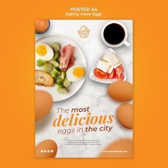 Le modèle d'affiche des œufs les plus délicieux