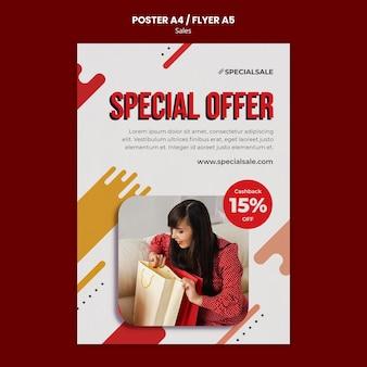 Modèle d'affiche d'offre spéciale