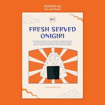 Modèle d'affiche onigiri frais servi