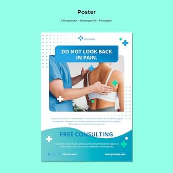Modèle d'affiche d'ostéopathie