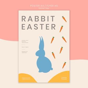 Modèle d'affiche de pâques avec lapin