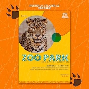 Modèle d'affiche de parc zoologique