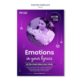 Modèle d'affiche de paroles émotionnelles