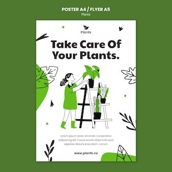 Modèle d'affiche de passe-temps de jardinage