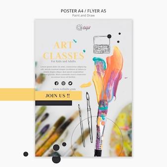 Modèle d'affiche de peinture et de dessin