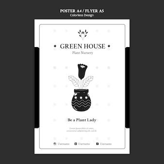 Modèle d'affiche de pépinière de plantes