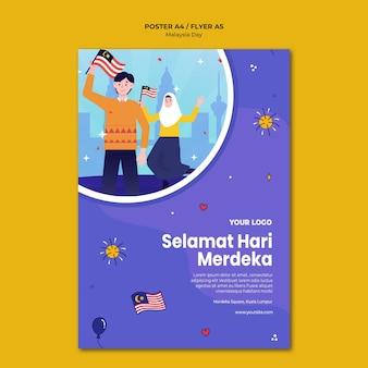 Modèle d'affiche de personnes détenant des drapeaux malaisiens