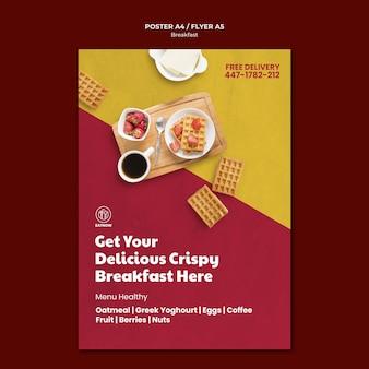 Modèle d'affiche de petit-déjeuner