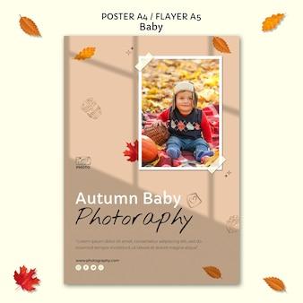 Modèle d'affiche de photographie de bébé