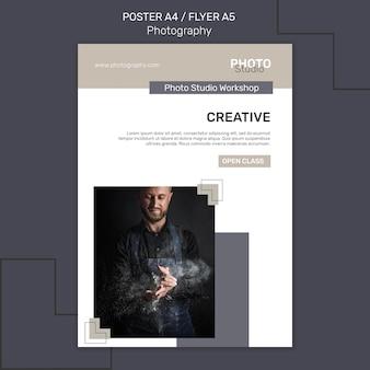 Modèle d'affiche de photographie