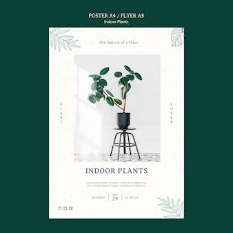 Modèle d'affiche de plantes d'intérieur