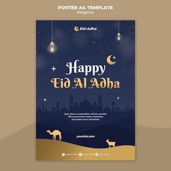 Modèle d'affiche pour la célébration de l'aïd al adha