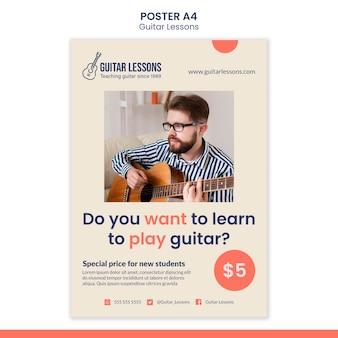 Modèle d'affiche pour les cours de guitare