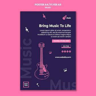 Modèle d'affiche pour la fête de la musique