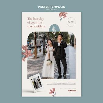 Modèle d'affiche pour mariage floral
