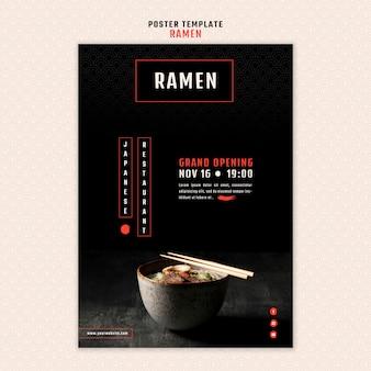 Modèle d'affiche pour le restaurant de ramen japonais