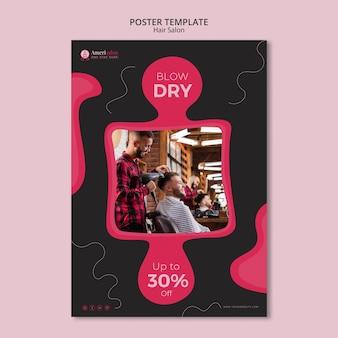 Modèle d'affiche pour salon de coiffure