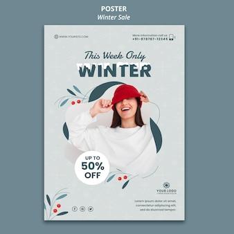 Modèle d'affiche pour les soldes d'hiver