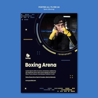 Modèle d'affiche publicitaire de boxe